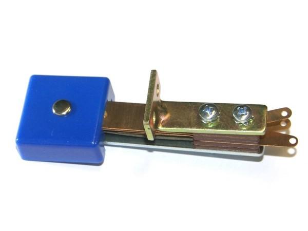 Standup Target 3D blau, rechteckig