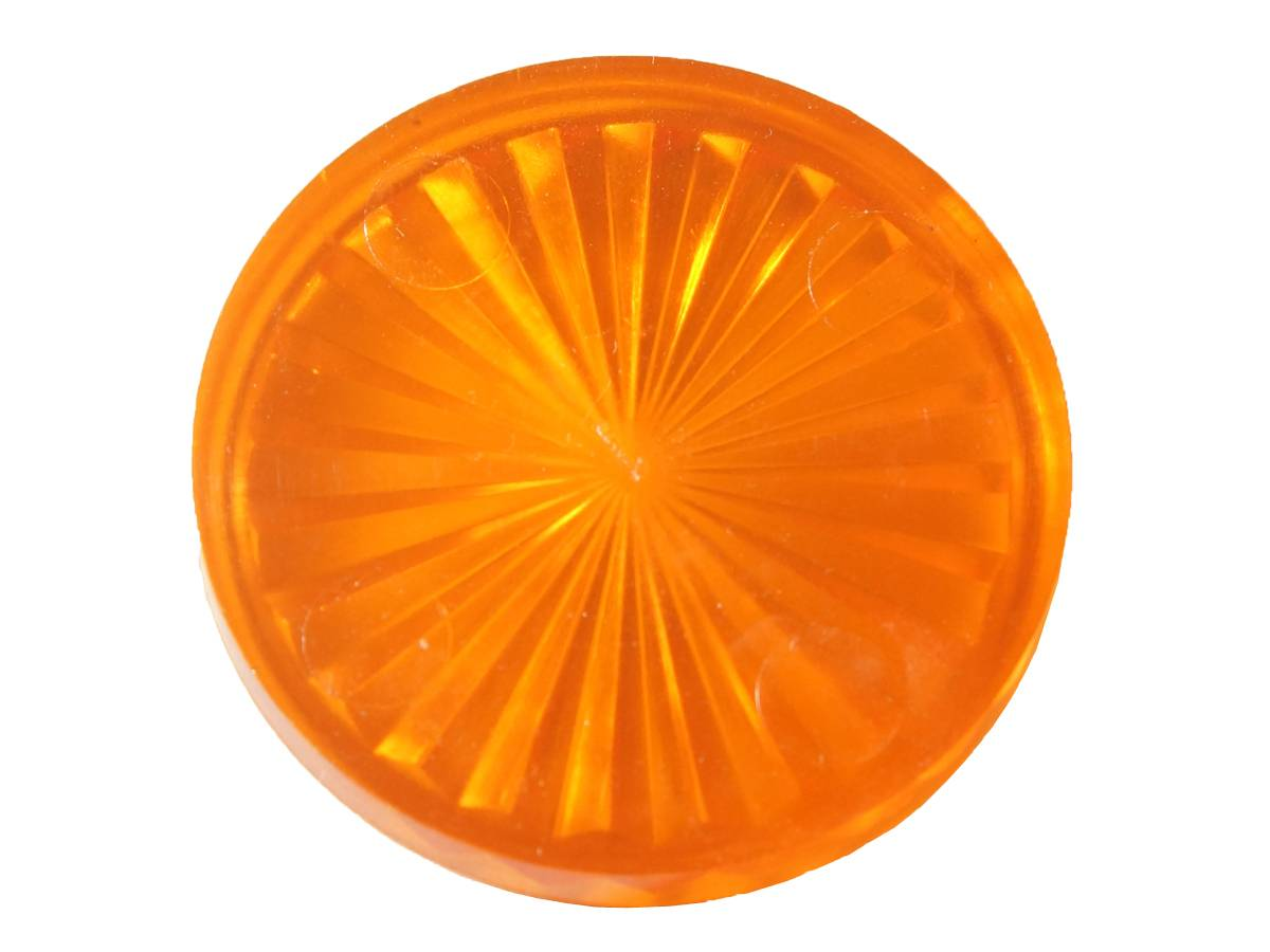 insert 1 1 2 quot round orange transparent quot starburst quot pi